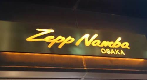 ライブ@Zeppなんば