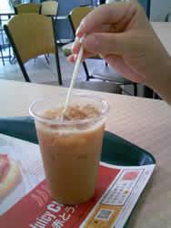 サンプルコーヒー